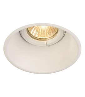 HORN-O GU10 Downlight Vit